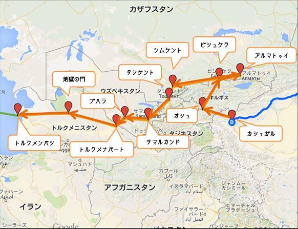 中央アジアルートマップ(仮)_R