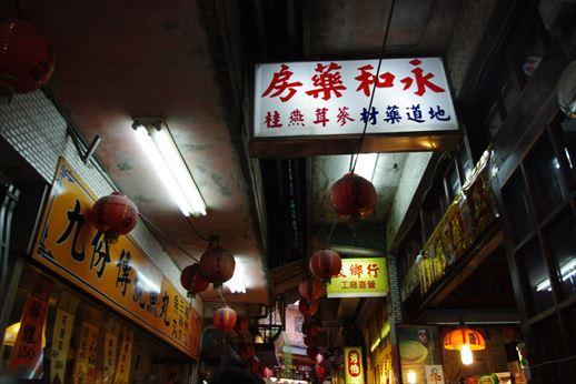 taiwan (6)