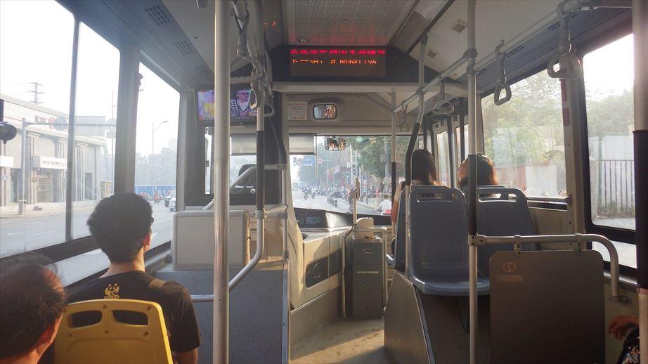 バスに乗ってGO!_R