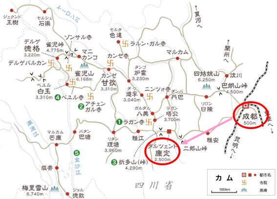 カムチベット地図《成都→康定》