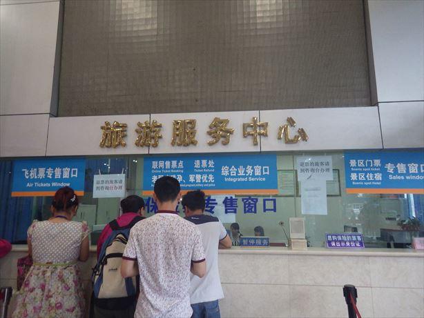 茶店子バスターミナル (1)