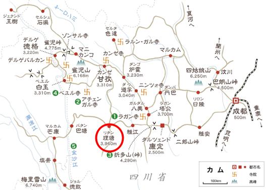 カムチベット地図《理塘》
