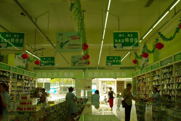薬局店内_R