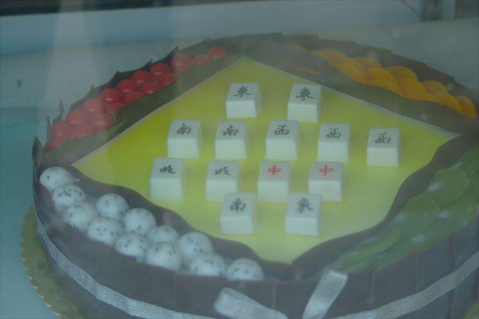 理塘・変なケーキ_R