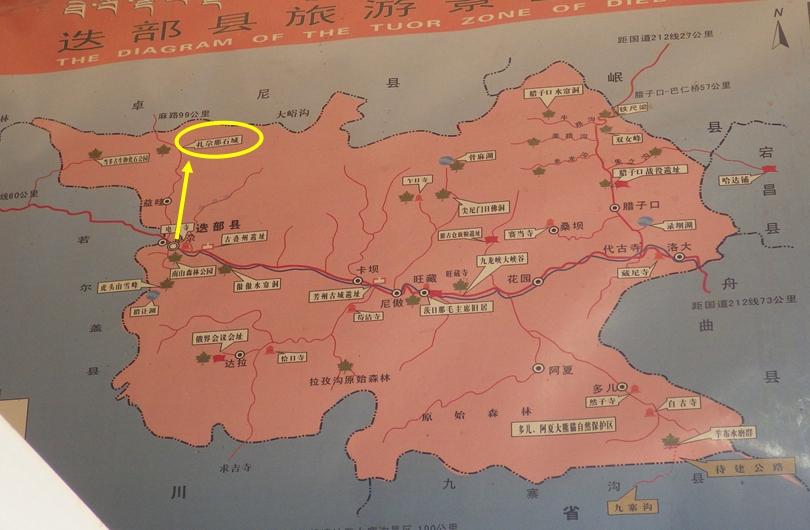 迭部MAP