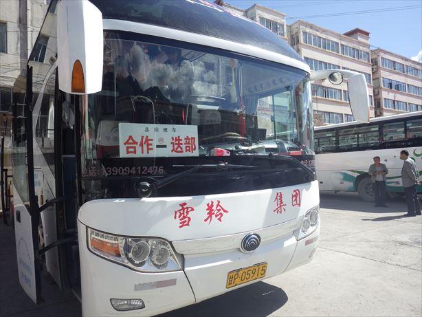 合作行きのバス (1)