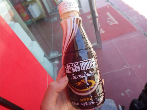 迭部でコーヒー買ってみた (1)