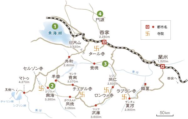 アムドチベット地図