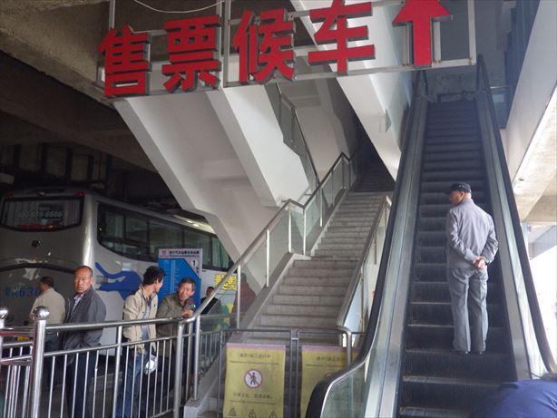 西寧バスターミナル (2)_R
