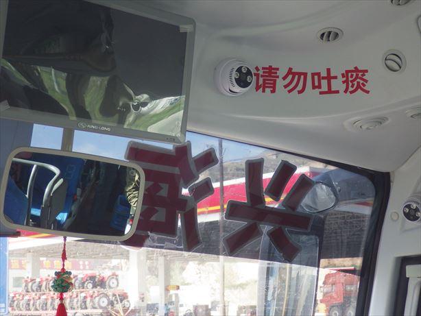 興海行バス (2)_R