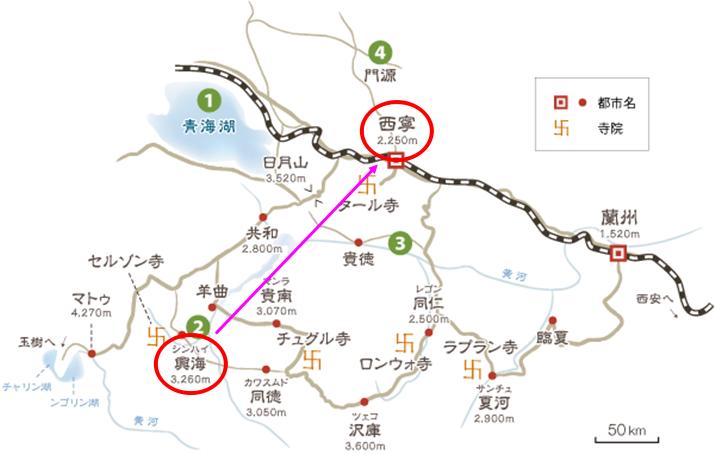 アムドチベット《興海→西寧》地図