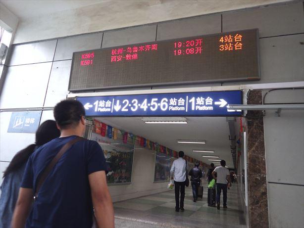 蘭州駅構内 (2)_R