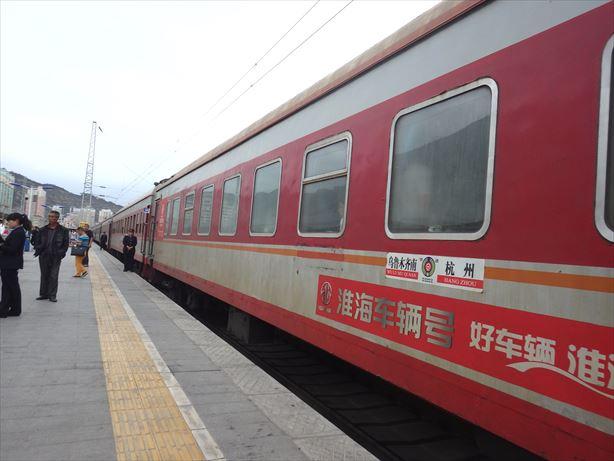 トルファン行列車_R