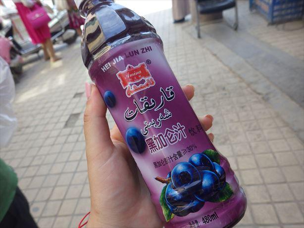 カシュガルジュースおいしい!