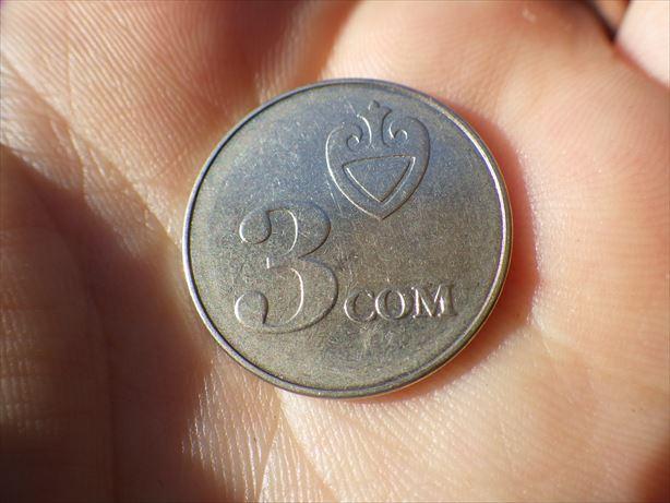 3ソムがあるキルギス硬貨