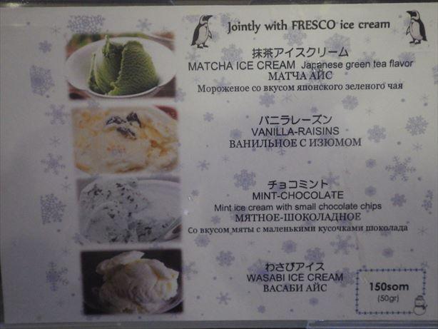 日本料理店ふる里 (3)_R