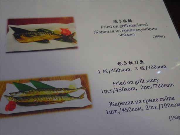 日本料理店ふる里 (6)_R