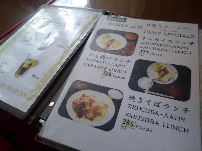 日本食料理店でランチ! (2)