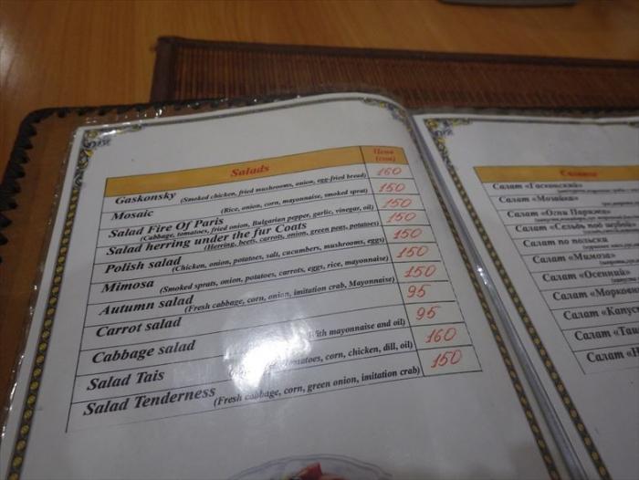 カラコルのレストランでランチ (2)
