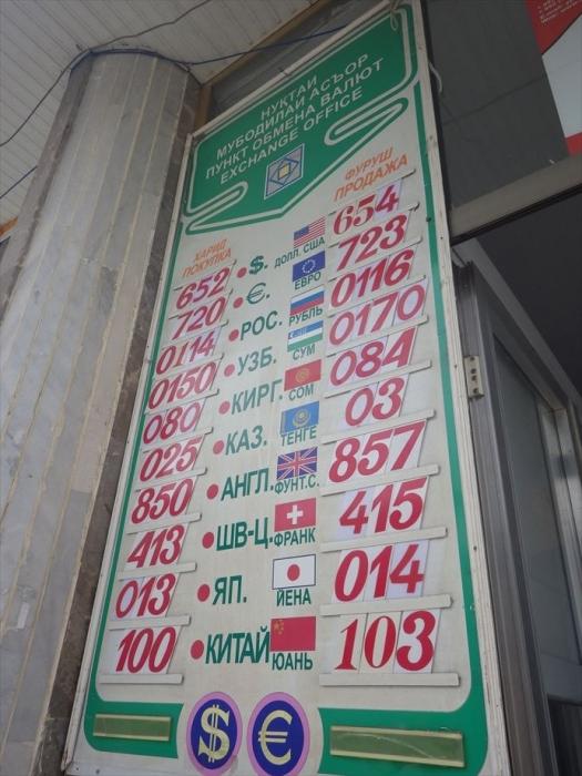 日本円両替あった