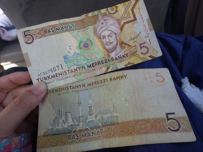 トルクメ紙幣 (2)