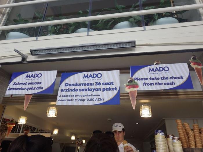 MADO (4)