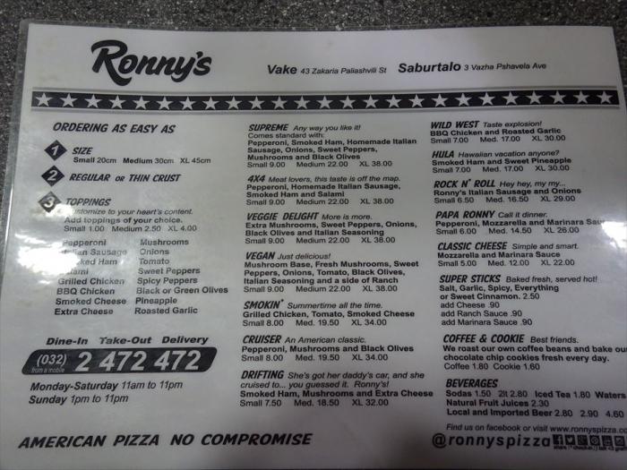 Ronnys Pizza (4)