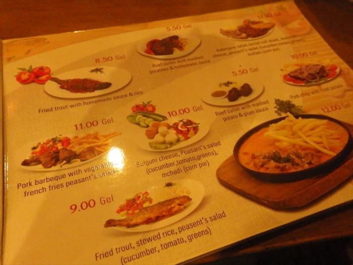 バトゥミのおいしいレストラン (2)_R