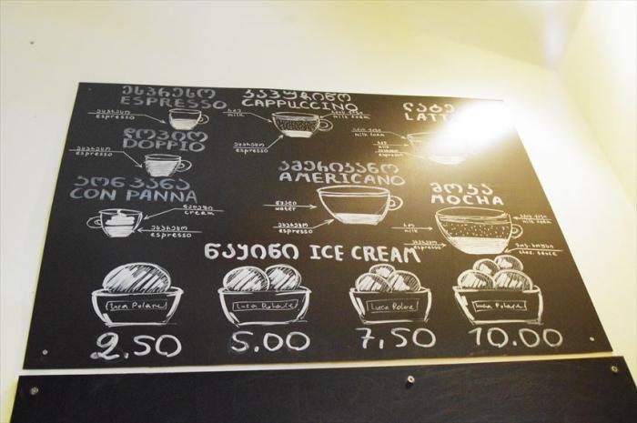 ジョージアのおいしいアイスクリーム (3)