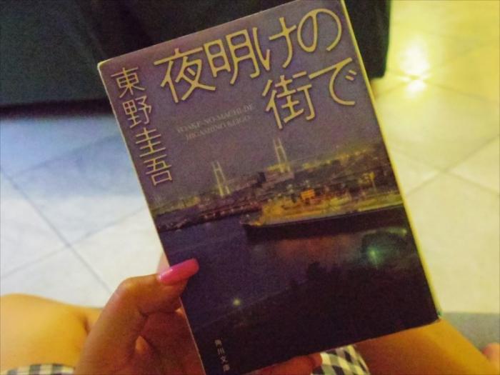暇つぶしに読書