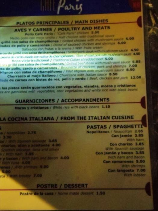 カフェパリスで食事 (1)