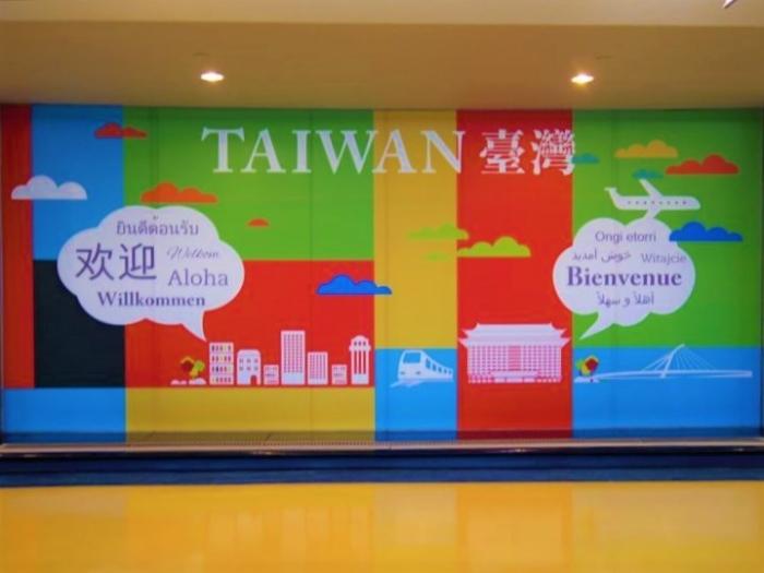 台湾到着 (2)