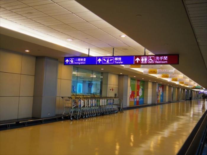 台湾到着 (1)