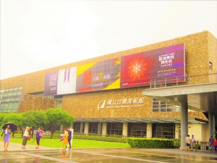 国立台湾美術館 (4)