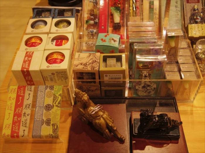 誠品書店 (4)