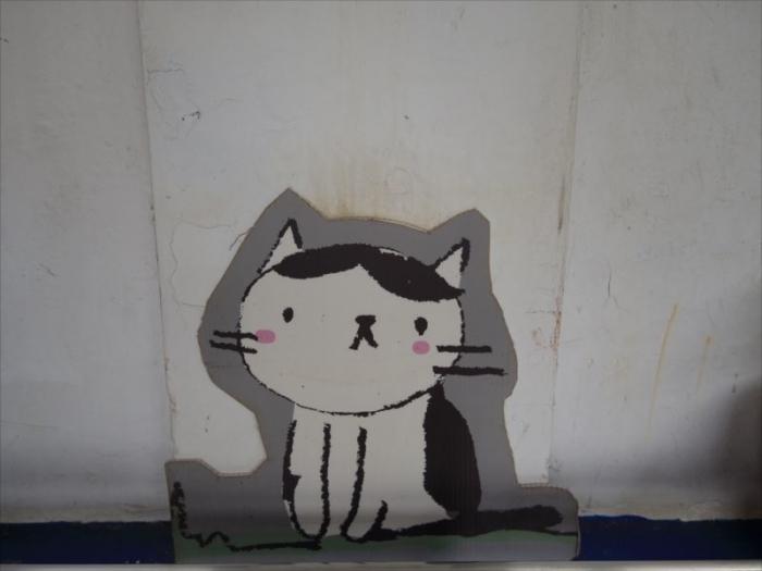 猫村 (6)